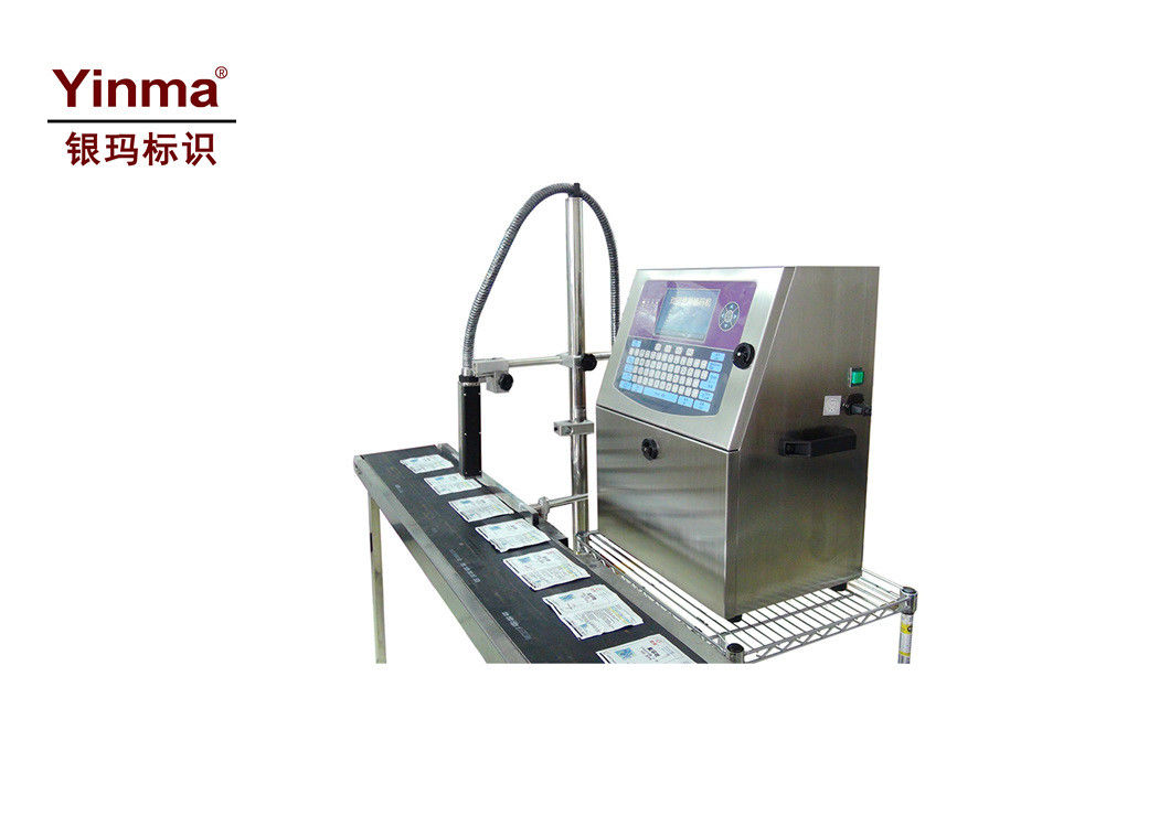 Inkjet Printer Conveyor Rubber Belt 20KG For Small Scale Production Line